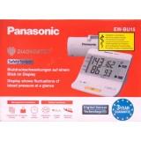 Panasonic Tensiometru Pentru Brat EW BU15