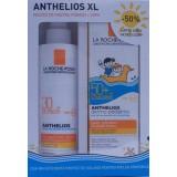 La Roche-Posay Anthelios XL protectie pentru parinti si copii (pachet promotional)